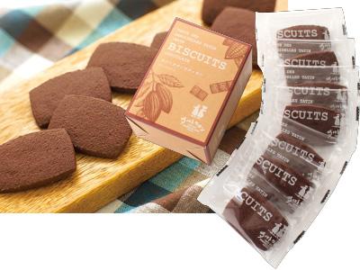 タルトタタンのビスコッツ(チョコレート)