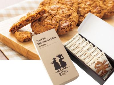 タルトタタンのアーモンドクッキー