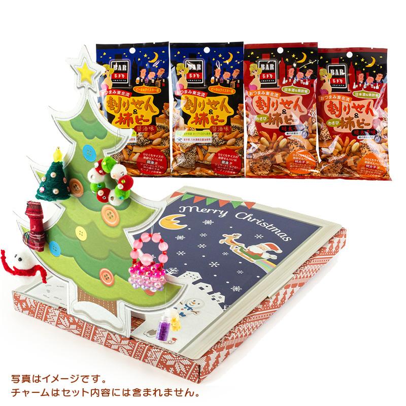 クリスマス限定 カジュアルギフト snack【送料込】