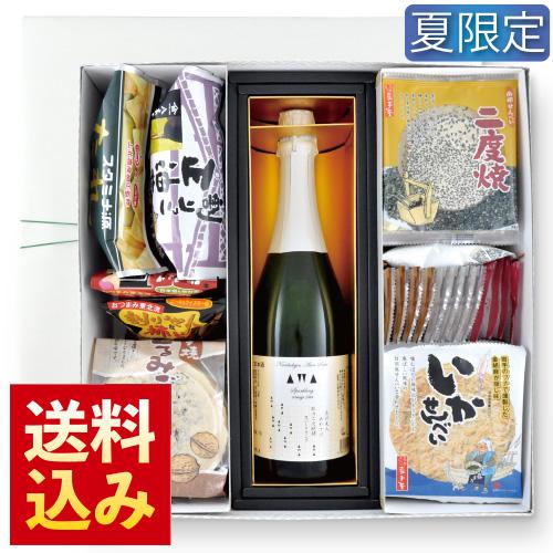 日本酒(あわさけ)セット【送料込】