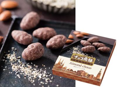 Almond choco (アーモンド・チョコ) 16粒入り