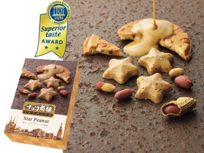 Star Peanut 10粒
